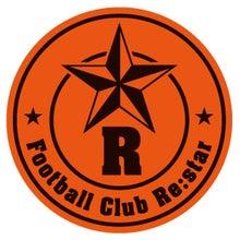 restarsportsclubテスト中-FC Re:star ロゴ