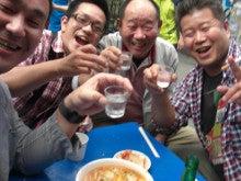 $大広 (レストラン 居酒屋 飲食店)のブログ
