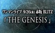 $Jupiter TERU オフィシャルブログ「激鉄日記」Powered by Ameba