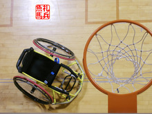 バスケット用車椅子とリング