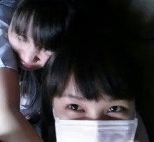 ももいろクローバーZ 百田夏菜子 オフィシャルブログ 「でこちゃん日記」 Powered by Ameba-13717813026200-1-1.jpg