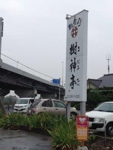 便利屋・何でも屋 ホットマンのブログ 名古屋近郊お任せください