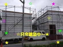 エイブルネットワーク富山大学前信地所のブログ