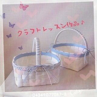 横浜双子ママ☆ルームスタイリストKaoriの「わくわくステキLIFE♪」