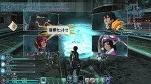 ファンタシースターシリーズ公式ブログ-tanabata01
