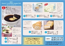 軽井沢 Cafe Restaurant Paomu