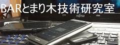 ゆにちゃんねる-B(ry最縮小版