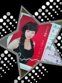 うたと笑いのマスター♪瓦川 ユミのブログ-2013-06-20-13-00-28_deco.jpg
