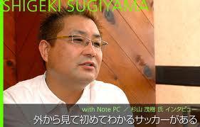 picture of player-sugiyama