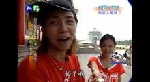 $台湾娯楽百分百!!~仔豬日記。~