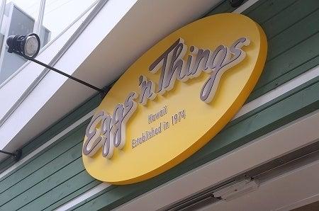 $大阪スイーツレポーターちひろのおいしいスイーツランキング-行列パンケーキ エッグスンシングス心斎橋店