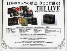 矢沢永吉激論ブログ 最新情報とコンサートツアー記録、記事コレクション
