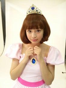 広瀬すずオフィシャルブログ「すずの音」Powered by Ameba-IMG01324.jpg