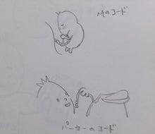 佐奈枝の出来事-DSC_1396-1.jpg