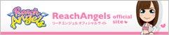 $☆にゃるblog☆←ハンドルを戻してください(゜▽゜)