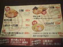 沖縄で食べるなら~『KUN』のお食事処おすすめ食べ歩きブログ