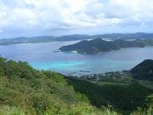 久米島のシーカヤックツアー&紅型屋さんのブログ