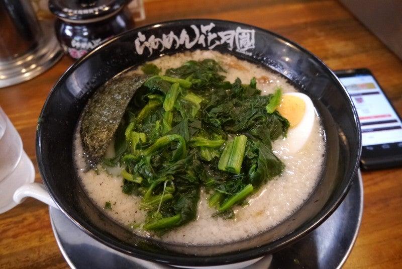 花月嵐 恵比寿東口店-4