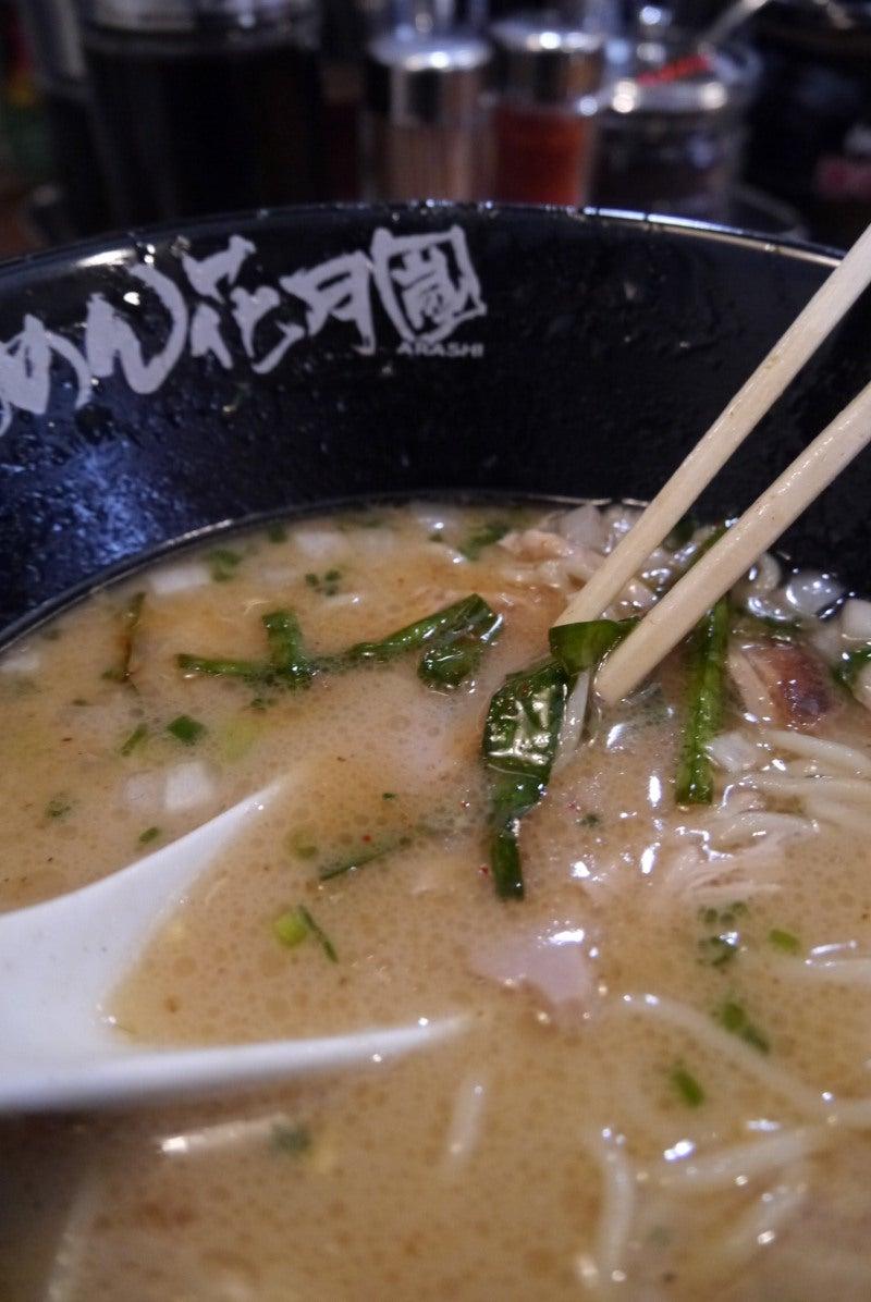 花月嵐 恵比寿東口店-18