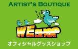 ワタナベエンターテインメントオフィシャルグッズブログ-WE SHOP