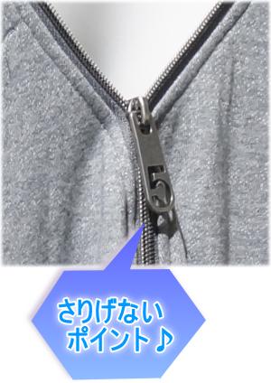 おしゃれ☆しよーよ!!-5のロゴ