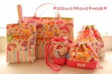 *sakura*hand*made*