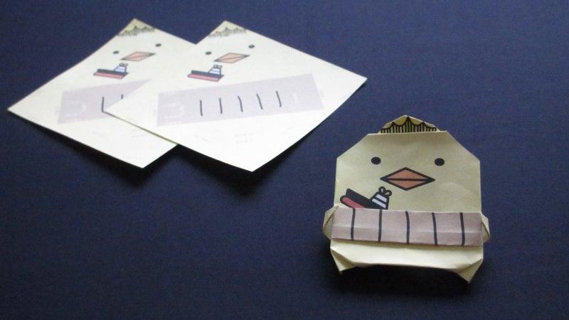... ☆|折り紙で作る箸置き : 折り紙で作る箸置き : すべての折り紙