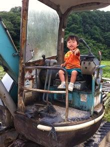 satoumaのブログ-excavator