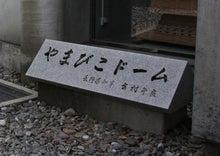 SATOSHI@長野の立ち寄り先-2013_06_22_0032