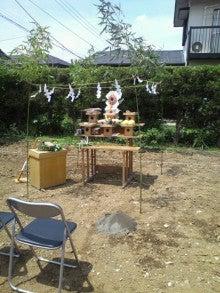 陰陽師【賀茂じい】の開運ブログ-1372042865175.jpg