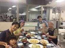 アイケーブリッジ外語学院~スタッフブログ!-ryori9