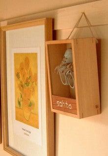 $お名前入で出産祝にも喜ばれる、手作り木製子供家具  mokushido-kids-ファーストシューズボックス400