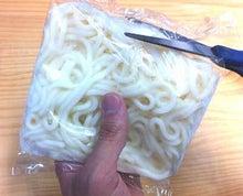 神戸市西区  関西うどんの通販・持ち帰り専門店【花川製麺所】