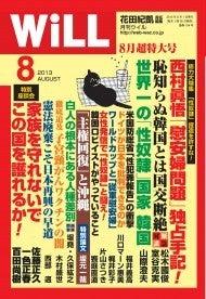 佐藤正久オフィシャルブログ「守るべき人がいる」Powered by Ameba