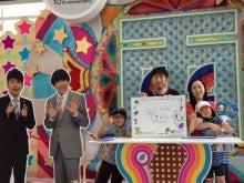 長崎の不動産屋さんの子育て日記 『こう君とさあちゃんと♪』