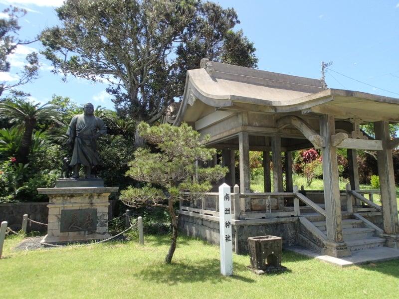 歩き人ふみの徒歩世界旅行 日本・台湾編-南洲神社