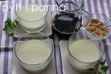 市川市の料理教室pytt i panna-トールーファ