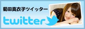 ∞まいまいblog∞