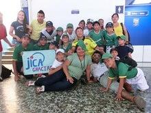 野球が世界を変える!en Colombia