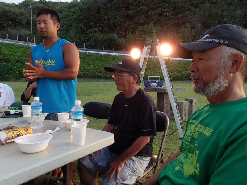 歩き人ふみの徒歩世界旅行 日本・台湾編-海の男達