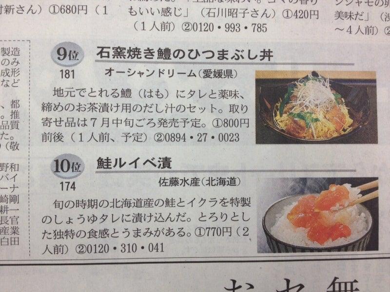 澁谷耕一のおいしい生活-海鮮丼2