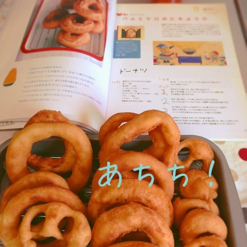 バムとケロのドーナツ