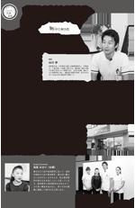 姫路市で人気の耳つぼダイエットサロンAngeあゆむ鍼灸院