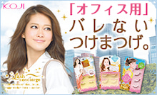 $平野由実のオフィシャルブログ 『LOVE SMILE』 Powered by アメブロ