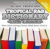 $DDT-TROPICANA.COM-chou
