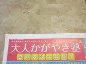 名古屋スタイル 名古屋茶道教室