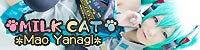 $柳まおオフィシャルブログ『猫の足あと』Powered by Ameba