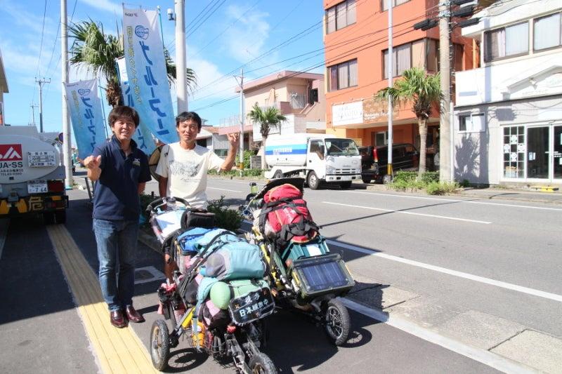 $歩き人ふみの徒歩世界旅行 日本・台湾編-丸野さん