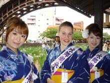 小島米店のブログ-青い目のあやめ娘さんも・・