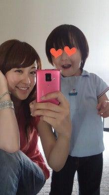 長手絢香オフィシャルブログ「AYAKA BLOG」Powered by Ameba-p20130619-150602.jpg